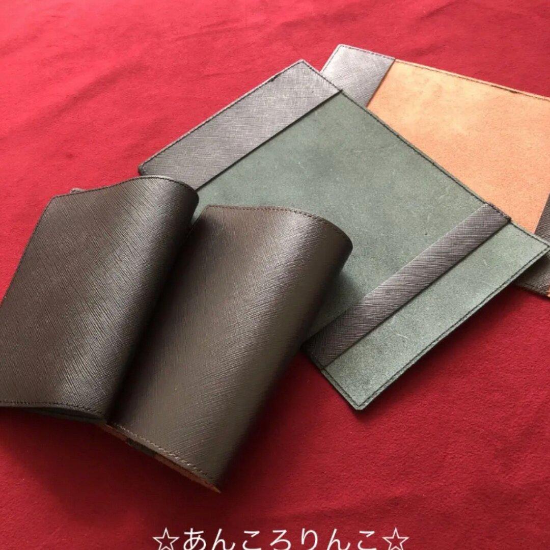 【牛本革】BOOKカバー  ブックカバー  ハンドメイド 革製品 手作り 小物 ②ダークブラウン