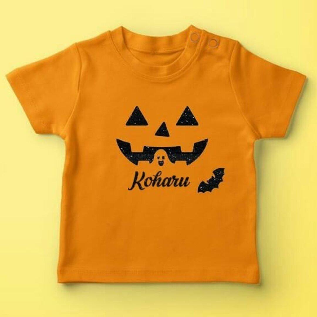 ハロウィン お名前ラメTシャツ