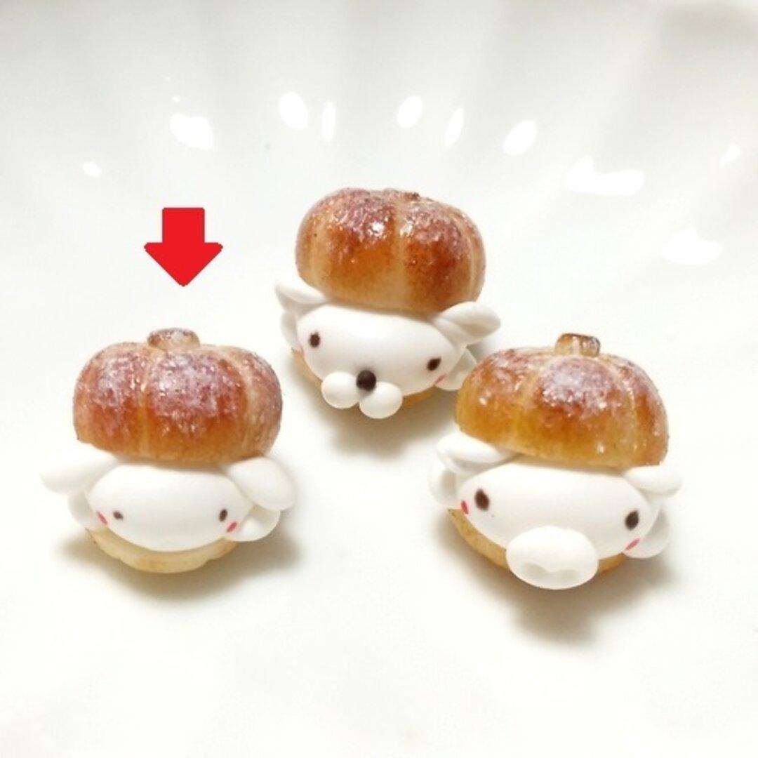 【ハロウィン限定&特価】カボチャのクリームパン(いぬ)