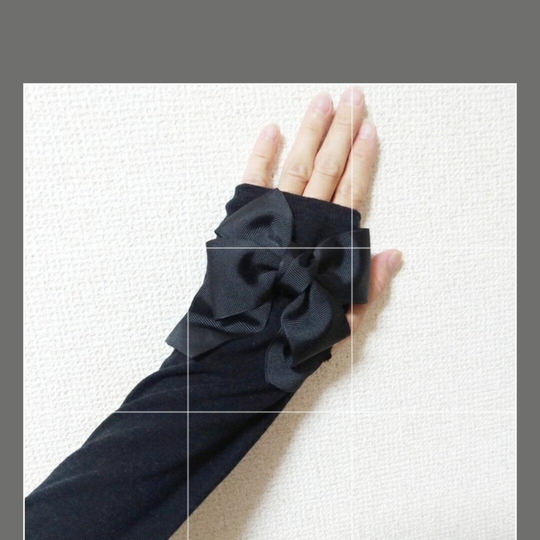 ♡人気No.1 リボンブラック ロングタイプ アームカバー♡