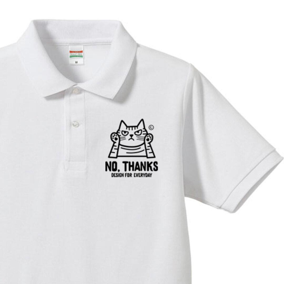 【再販】NO, THANKS ~ねこシリーズ~  ポロシャツ【受注生産品】