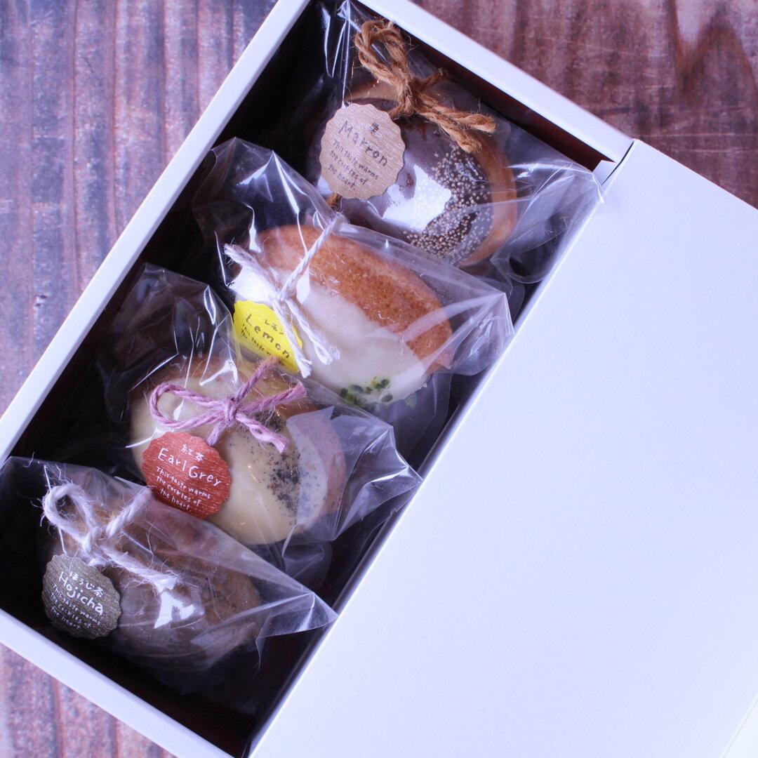 敬老の日におすすめ☆マロンケーキ入り☆『季節のケーキ4種セット』マロン・レモン・ほうじ茶・紅茶