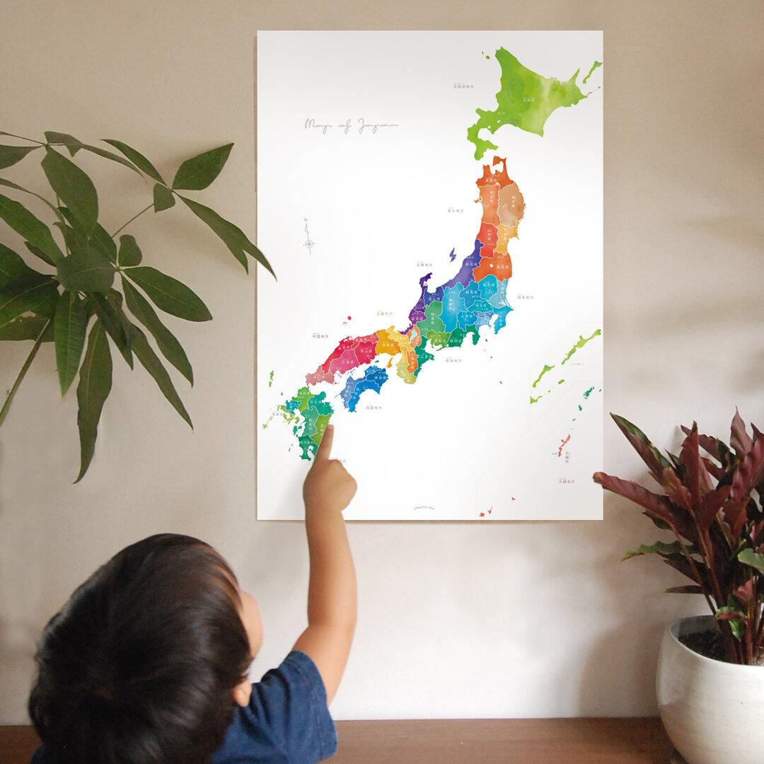 リビングから旅しよう!【カラフル日本地図ポスター】 A2サイズ