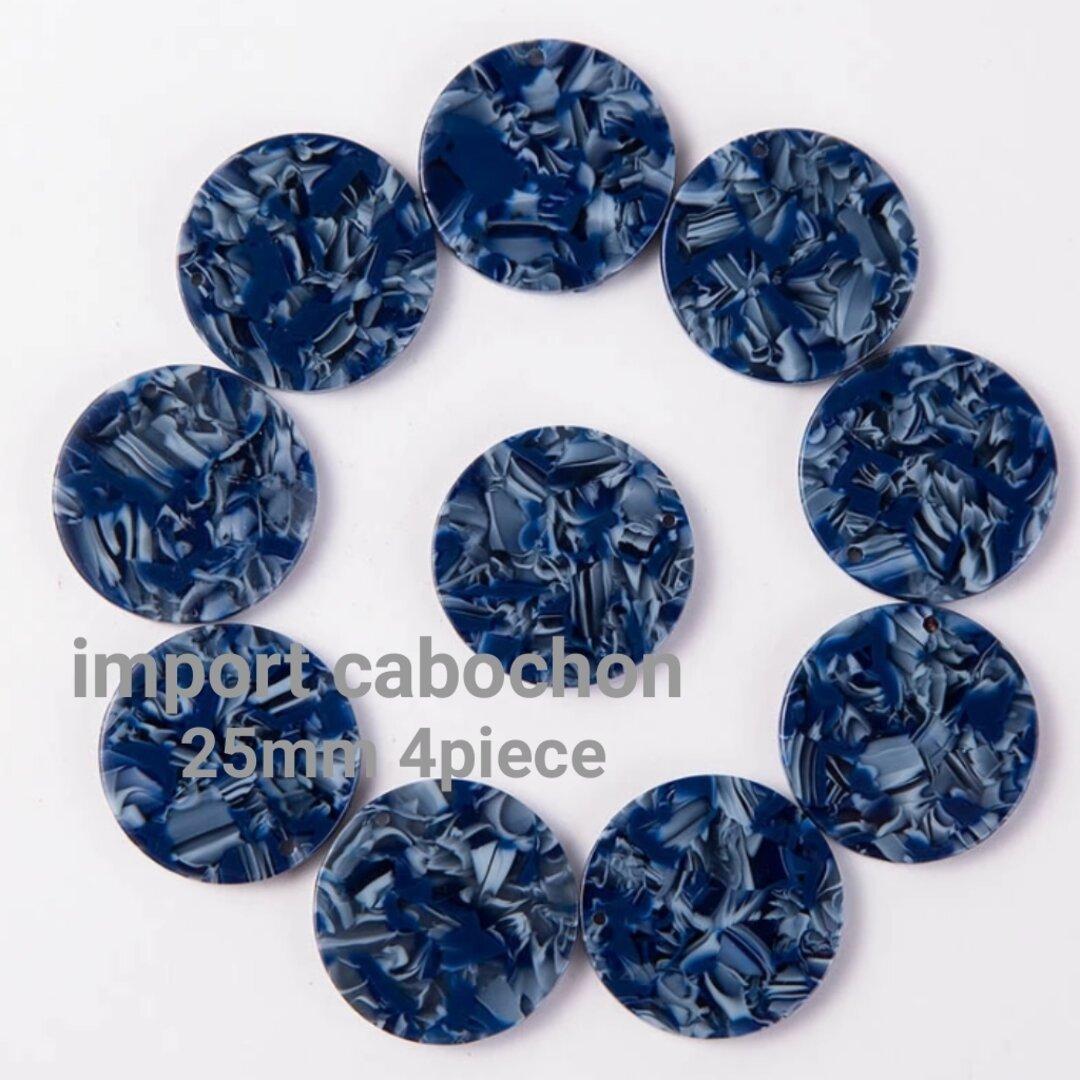 import cabochon/charm ブルー系① 4pieces【Ca-178】