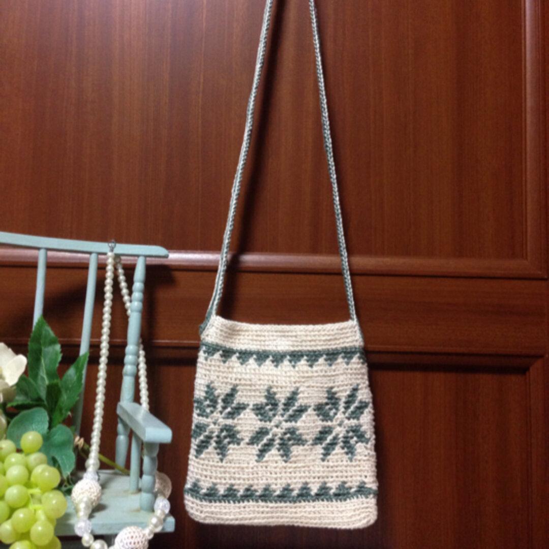 手編みノルディック柄のポシェット