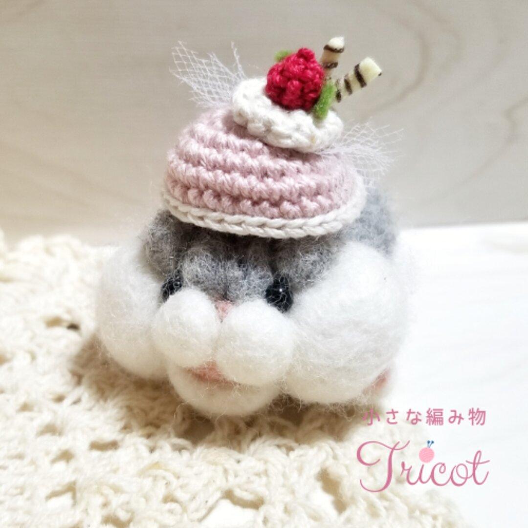 アイスパフェ帽子【ストロベリー】