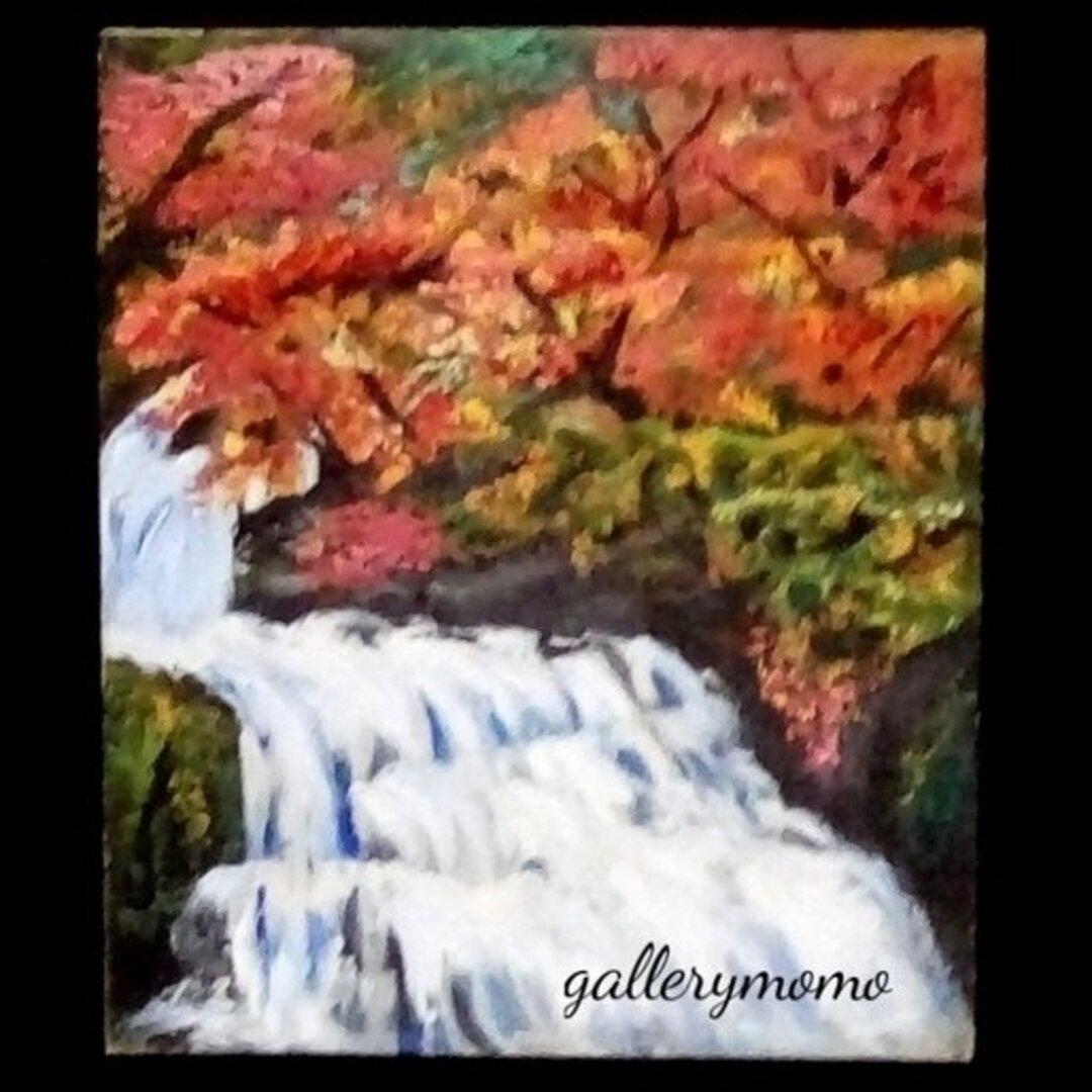 赤目の滝         絵画  油絵  紅葉  滝  原画  絵  インテリア  oilpainting  art