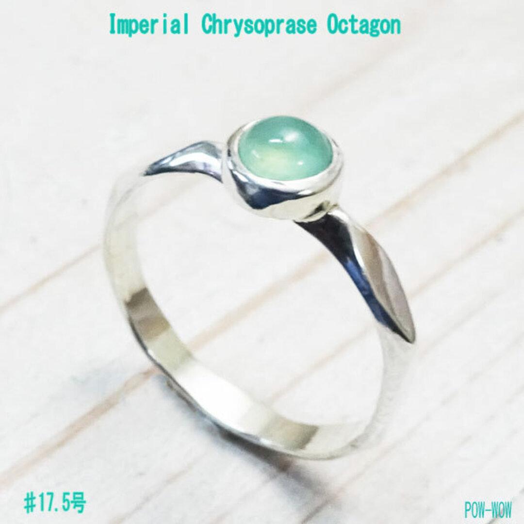 インペリアル クリソプレーズ Octagonal Sv Ring【受注製作】 OCTAGON  キラキラ ピンキー atpring123nexticp
