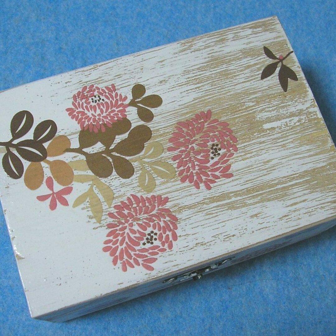 木製ジュエリーボックス シャビーシック 裁縫箱 小物入れ