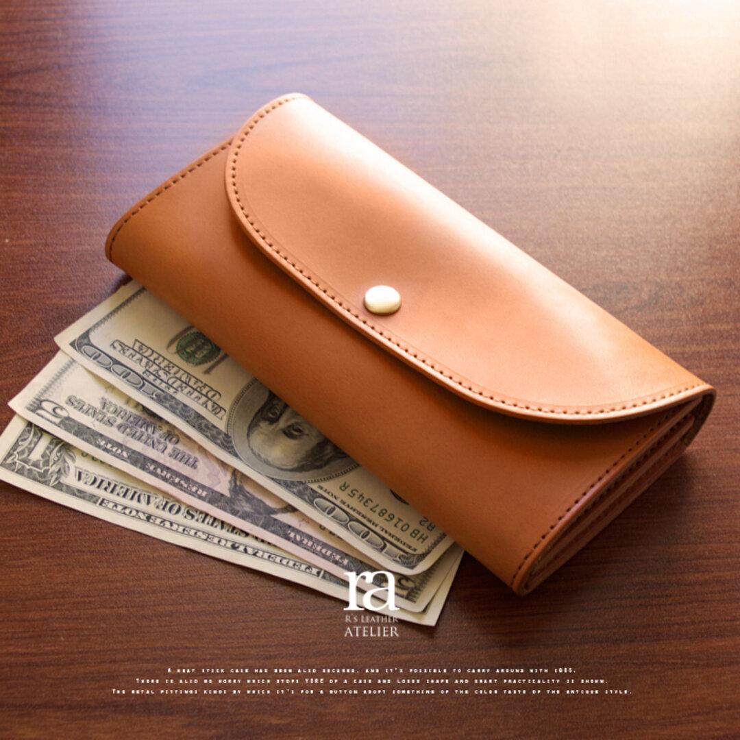 【送料無料】国産最高級レザー フラップ長財布 本革 ギフト キャメル レッド チョコ