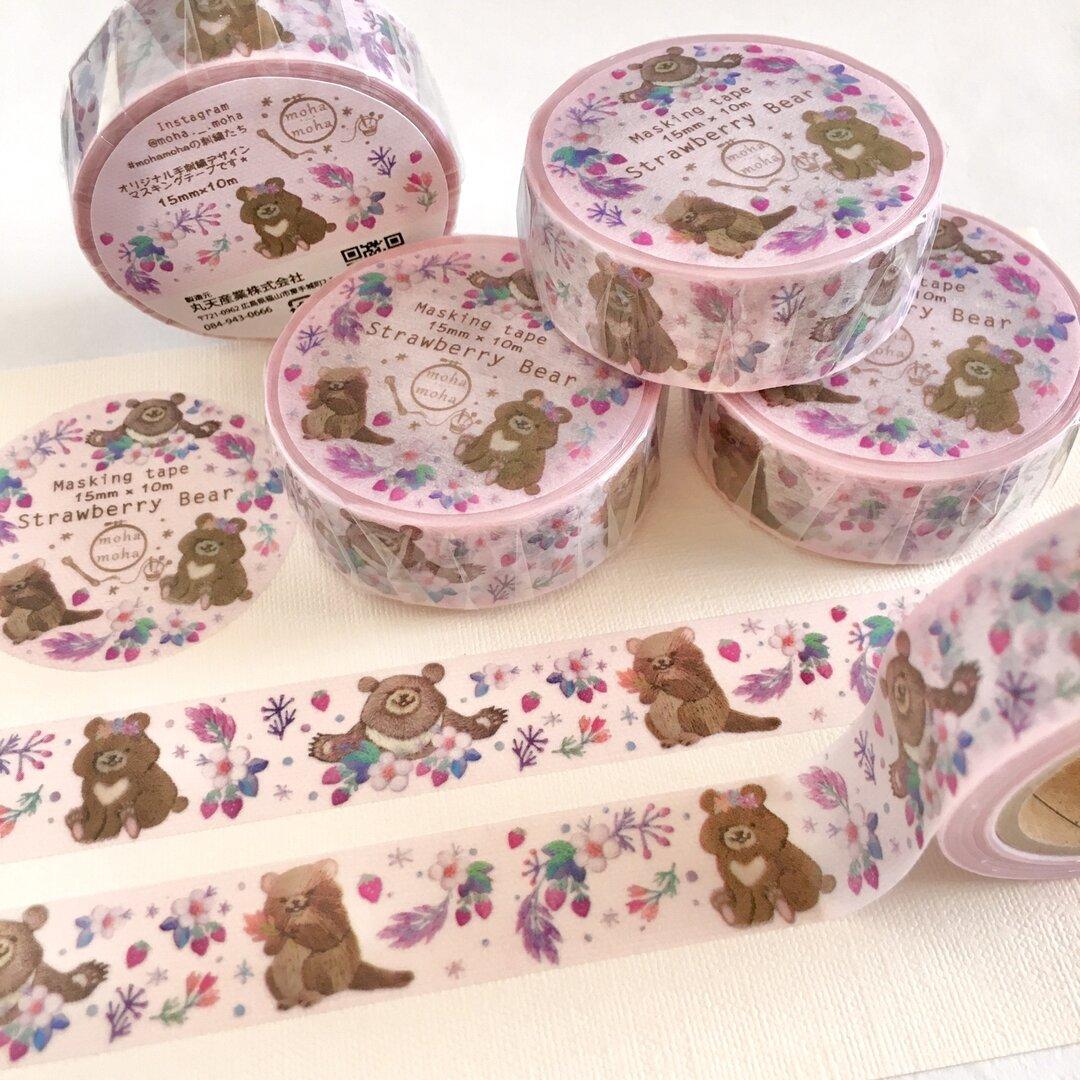 [マスキングテープ] ✳︎動物刺繍デザイン✳︎ Strawberry Bear  イチゴとクマのスイートバレンタイン