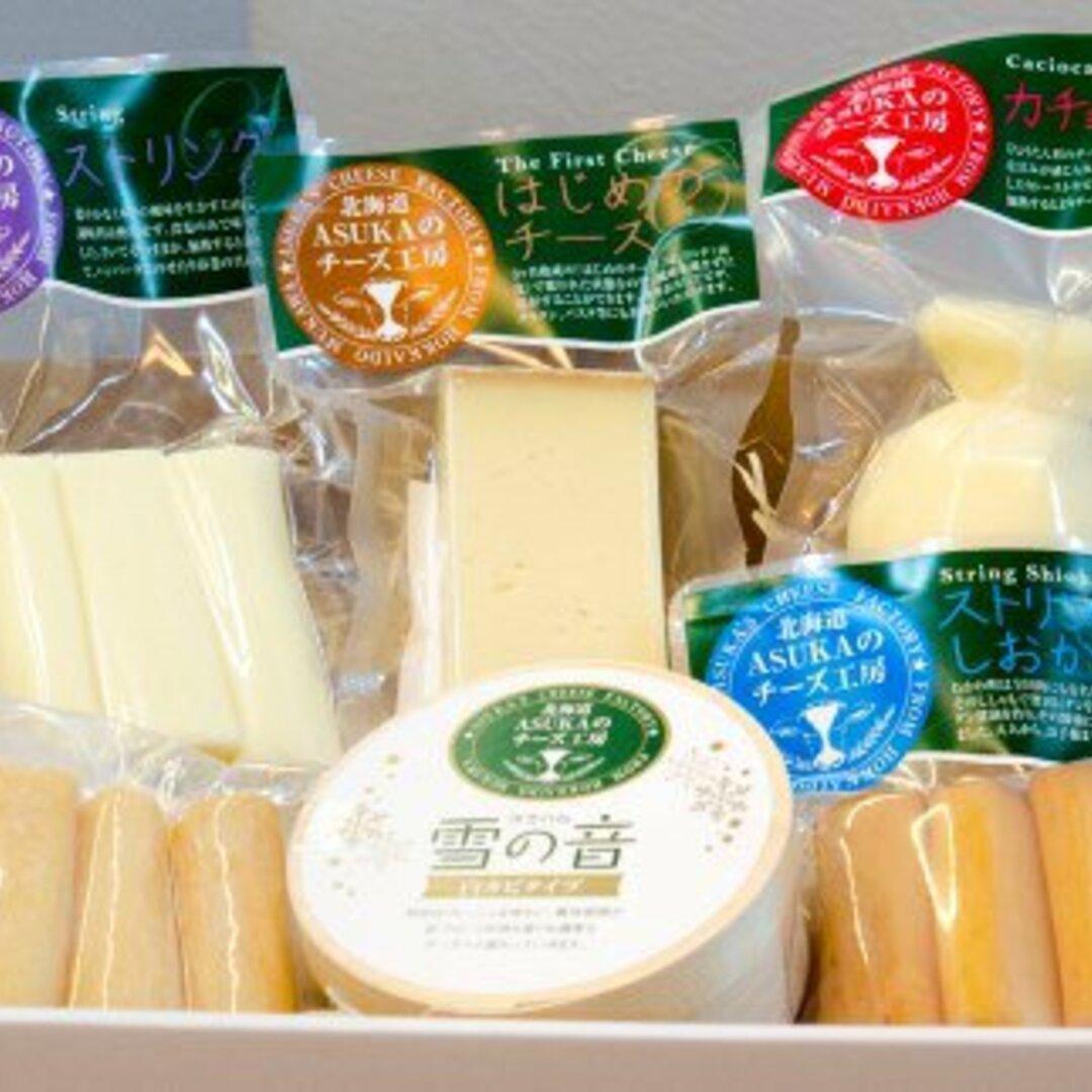 【送料無料】牧場直送!チーズ6点セット!