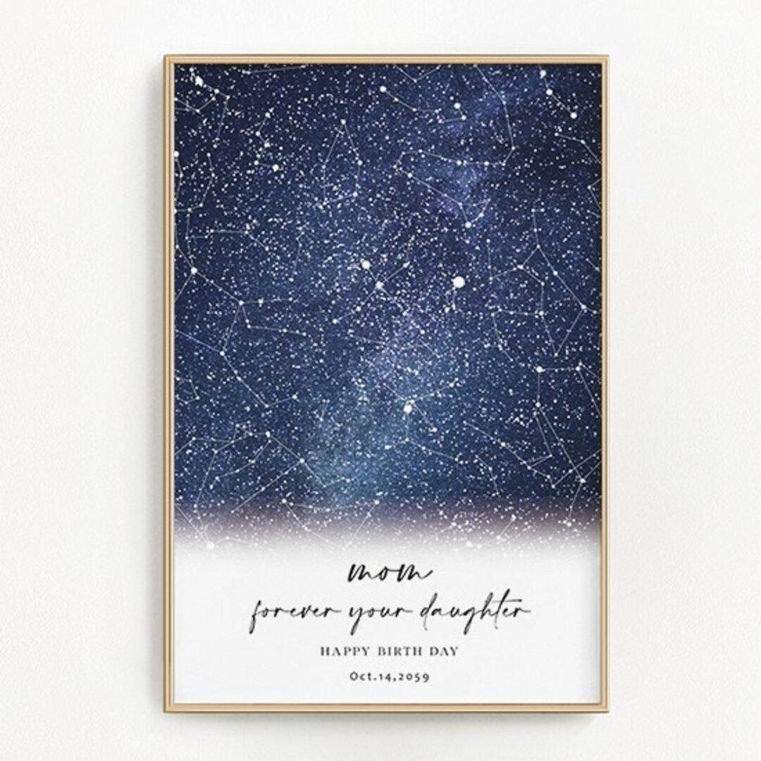 あの日の星空再現 特別な日の星空 スターマップ 記念日 誕生日 出産祝い 結婚 starmap0009