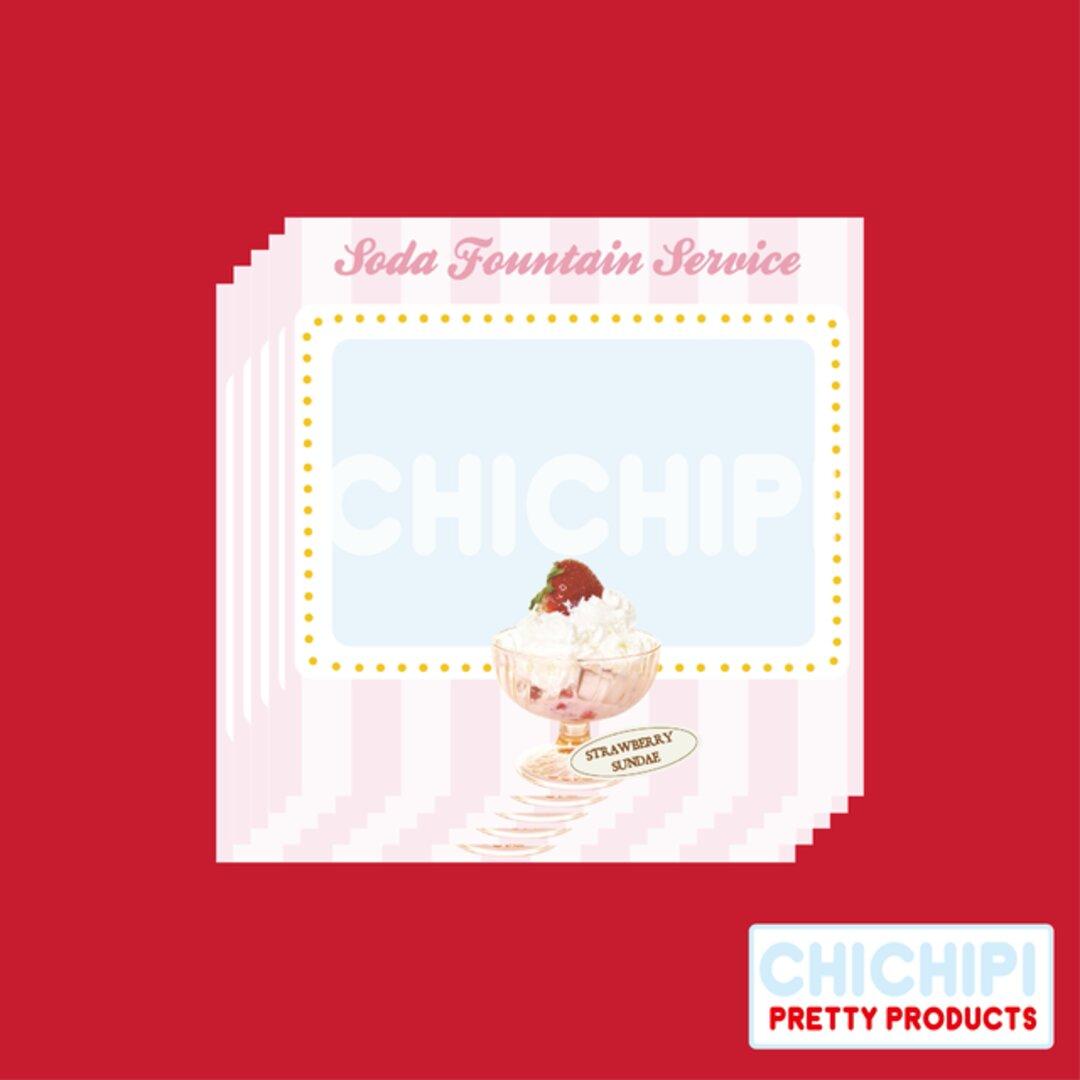 【メモ】STRAWBERRY SUNDAE PRINCESS
