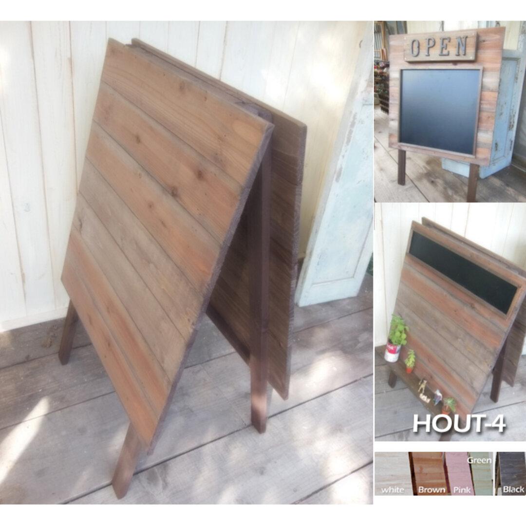シャビーペイントの木製A型立て看板 ワイド 黒板(ブラックボード)やOpenサインを付けて 11色より