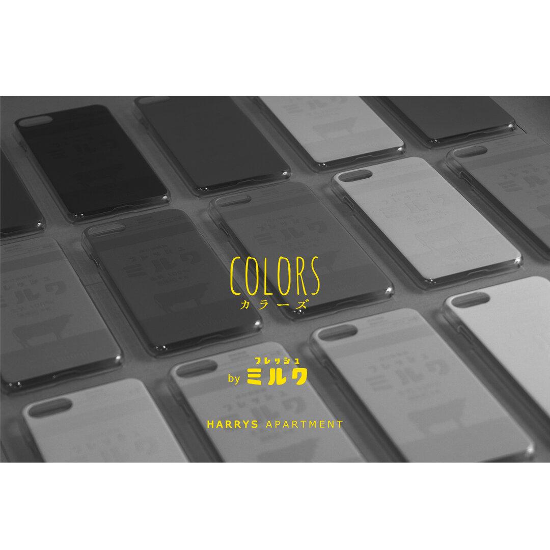 iphone12mini ケース カラーズ ミルク スマホケース
