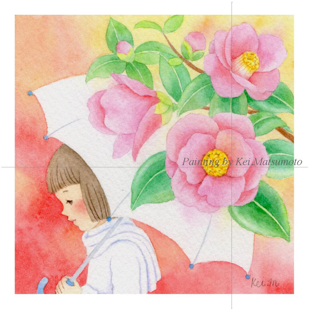 幸せを紡ぐ絵〜水彩画作品【椿】原画