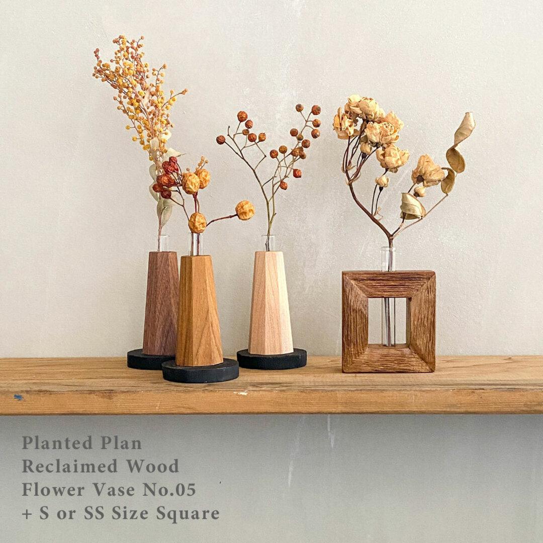 花瓶 No.05 アイアン 木製 フラワーベース + S or SSサイズ 一輪挿し ガラス 試験管付き ドライフラワー 花 玄関 インテリア 玄関飾り