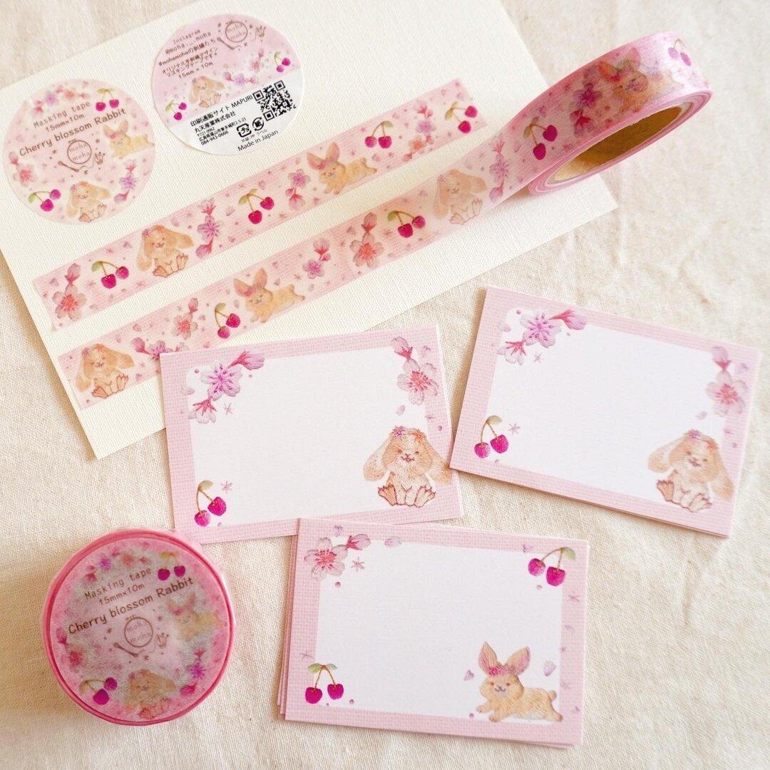 [マステ+ミニカード15枚セット]マステ、ミニカード✳︎動物刺繍デザイン✳︎ Cherry blossom  rabbit ウサギと桜とサクランボ