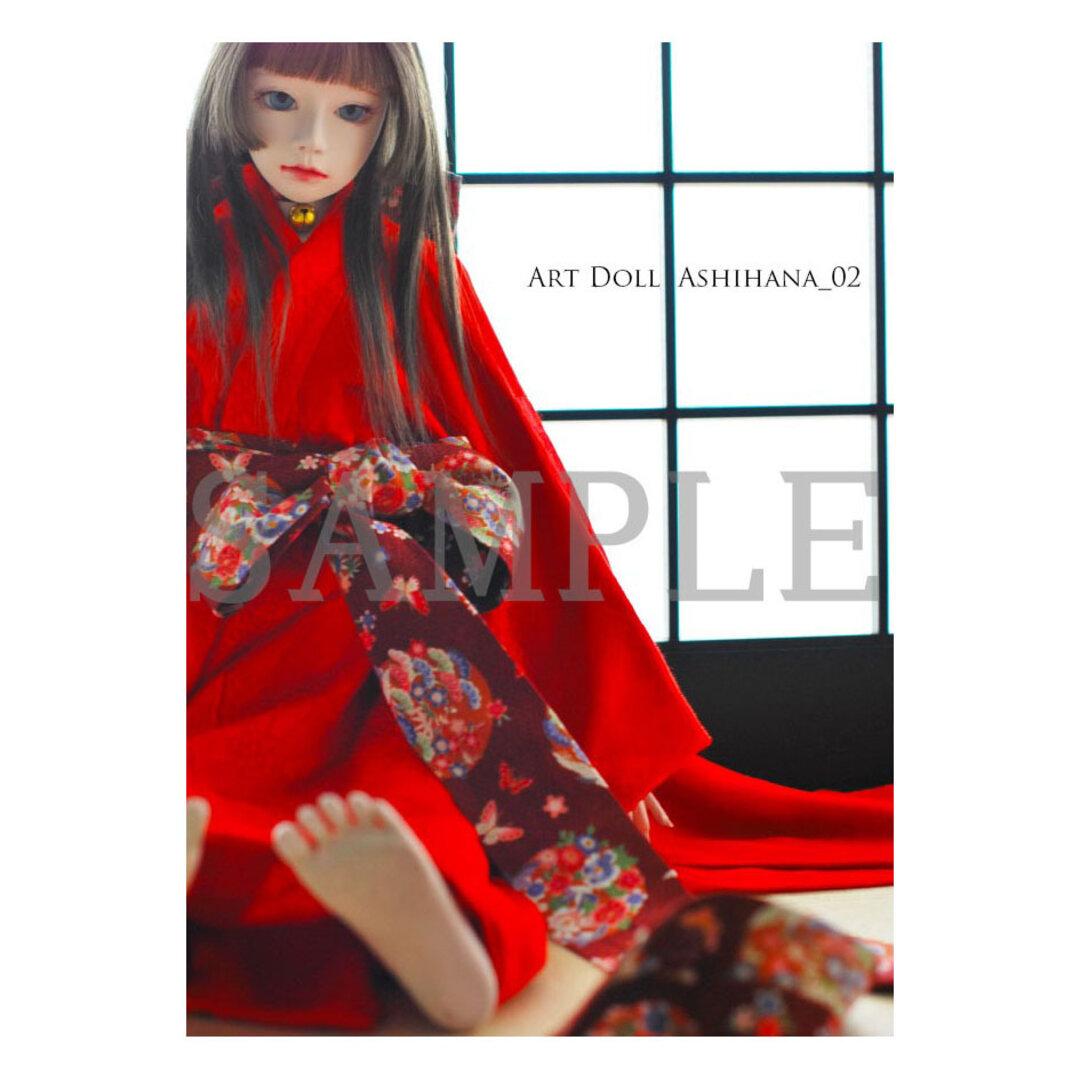 ART DOLL ASHIHANA_02