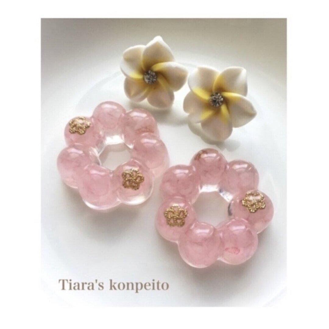 幸運・魅力・恋/ローズクォーツのお花型オルゴナイト
