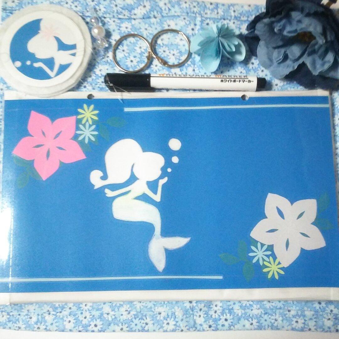 ホワイトボード~人魚姫~