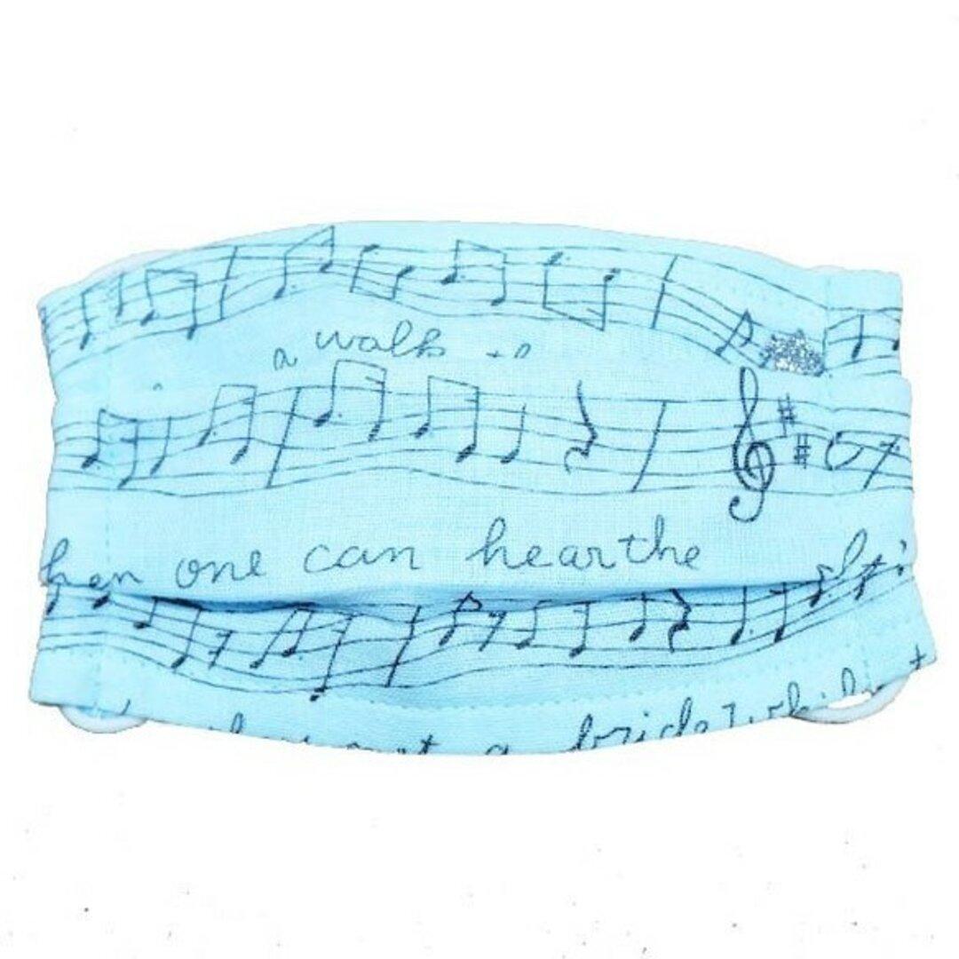 プリントマスク★SSサイズ2枚組★ ポケット式★幼児(14×9cm)★綿100%ブルー地音符柄★送料無料