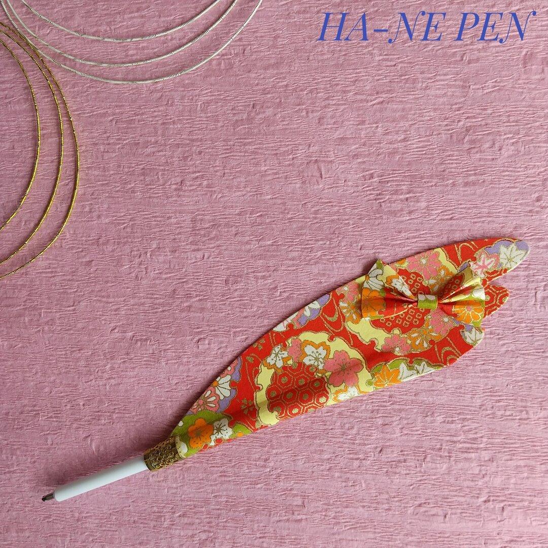和紙ボールペン