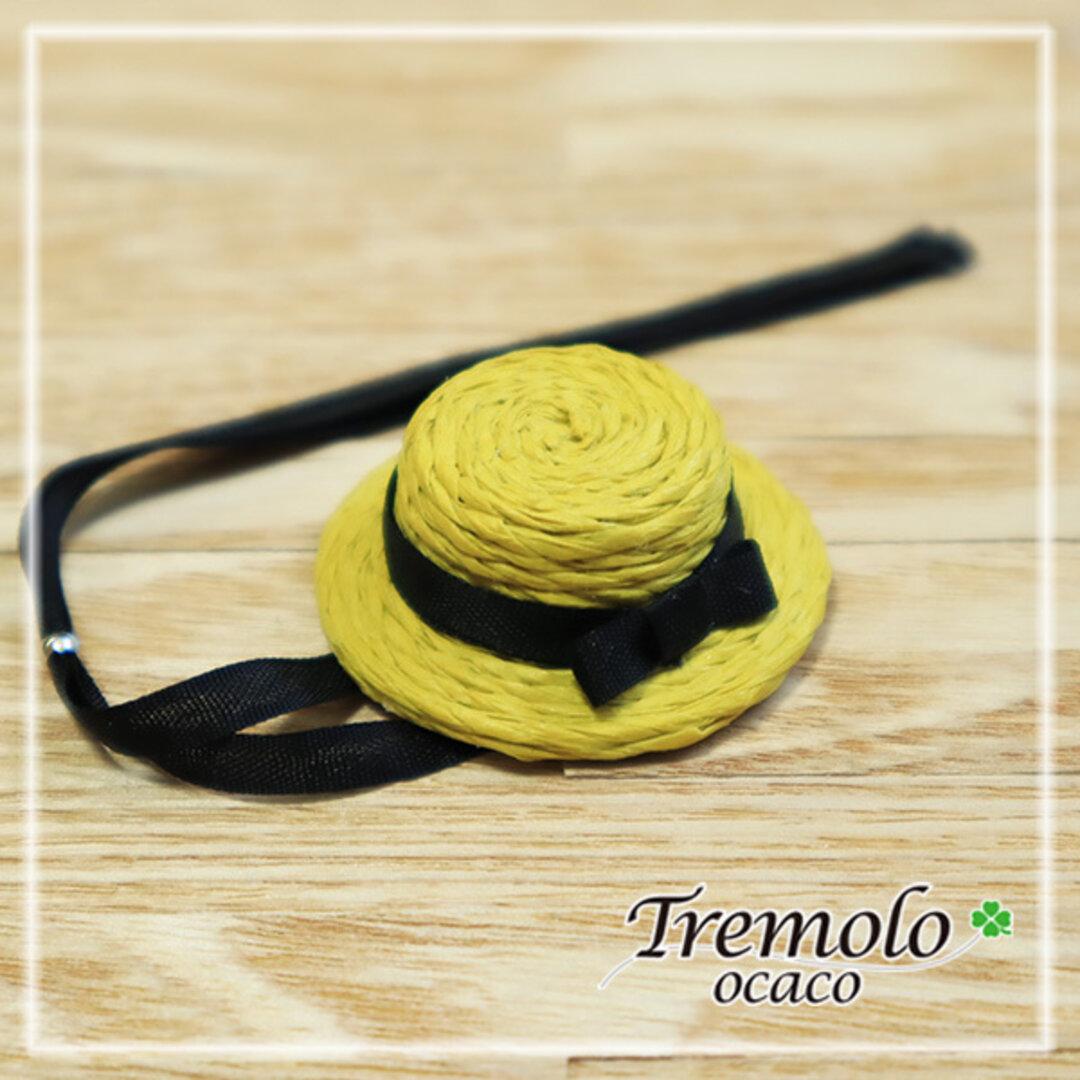 miniカンカン帽子/Yellow