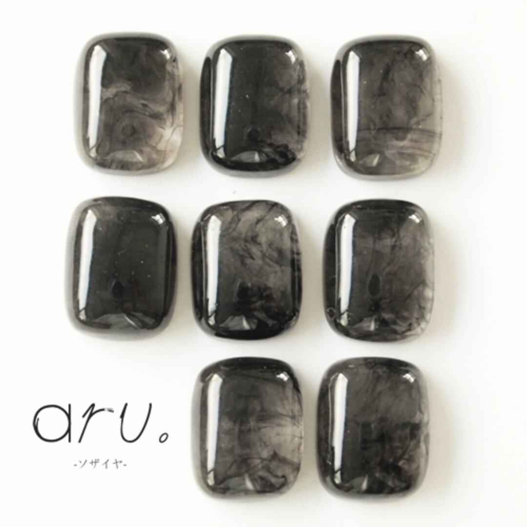 [S1909-7] 【18個】 ぷっくり カボション 長方形 樹脂 12×15mm ブラック