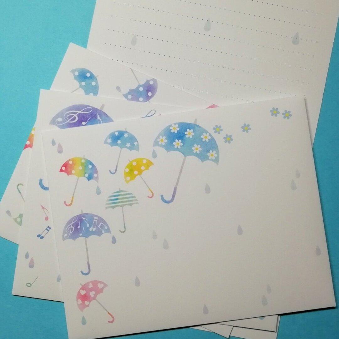 傘の花が咲く日。レターセット