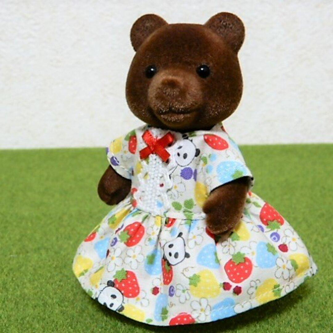 シルバニアファミリー 初期くま お母さん 服 ワンピース 苺パンダ シルバニア