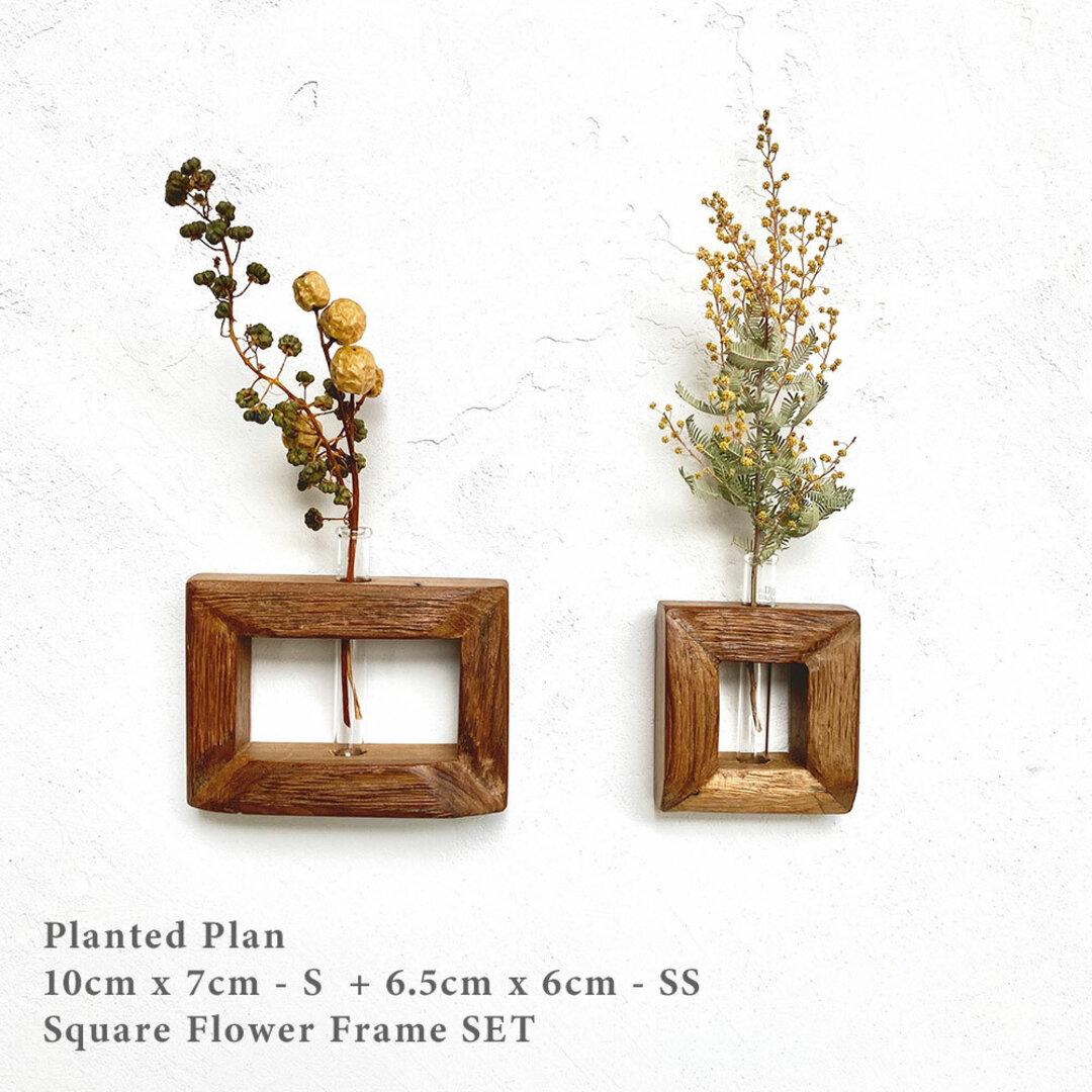 【2点セット】木製 一輪挿し Sサイズ & SSサイズ フラワーベース 玄関 インテリア 玄関飾り ガラス 試験管付き 花瓶