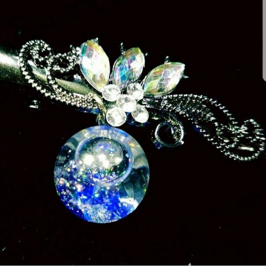 液体ガラスドーム スワロフスキー ビジュー ヘアピン ブルー