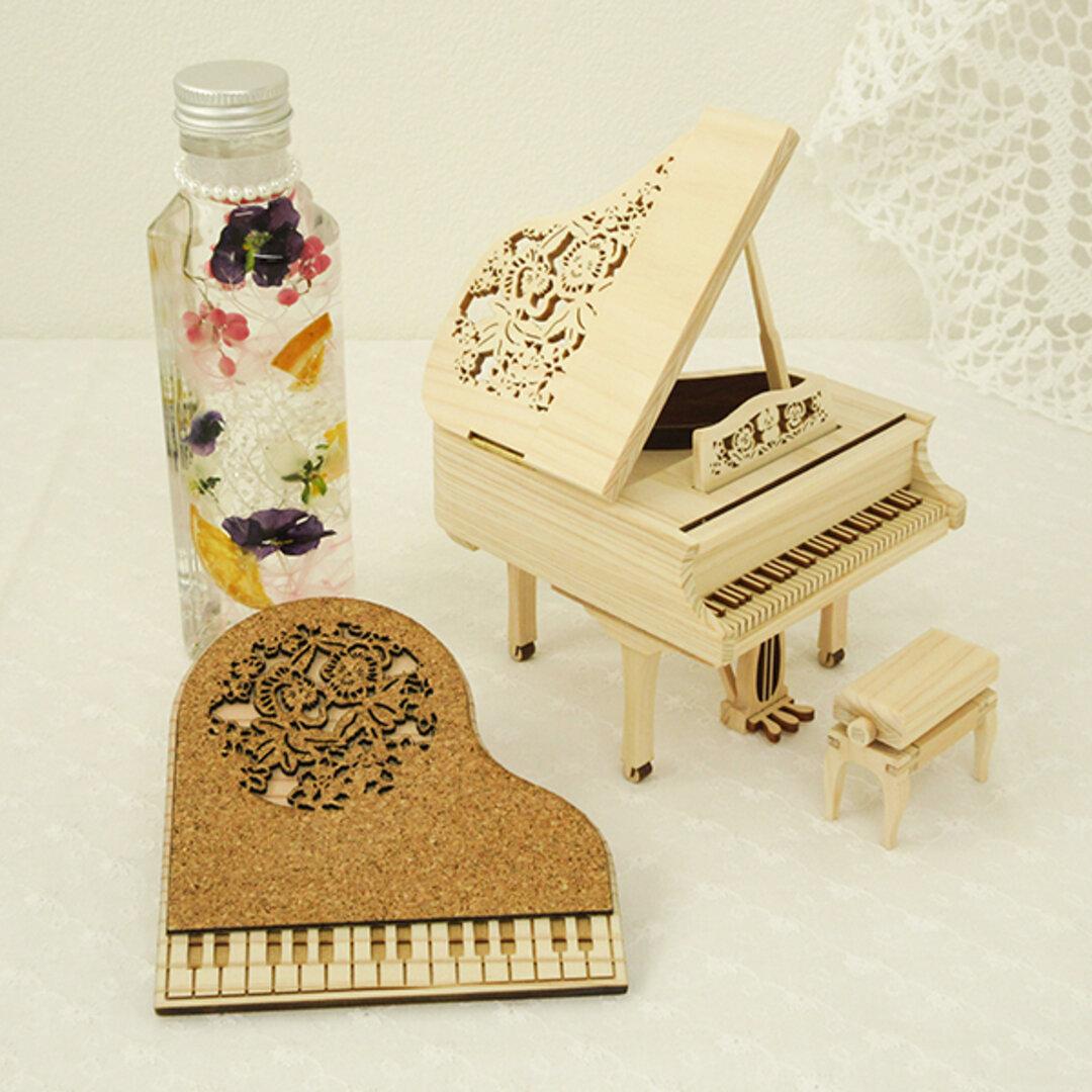 ひのきのアートピアノセット  ~パンジーのよろこびのダンス~