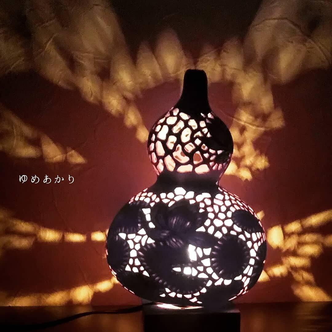ひょうたんランプ スタンド 照明