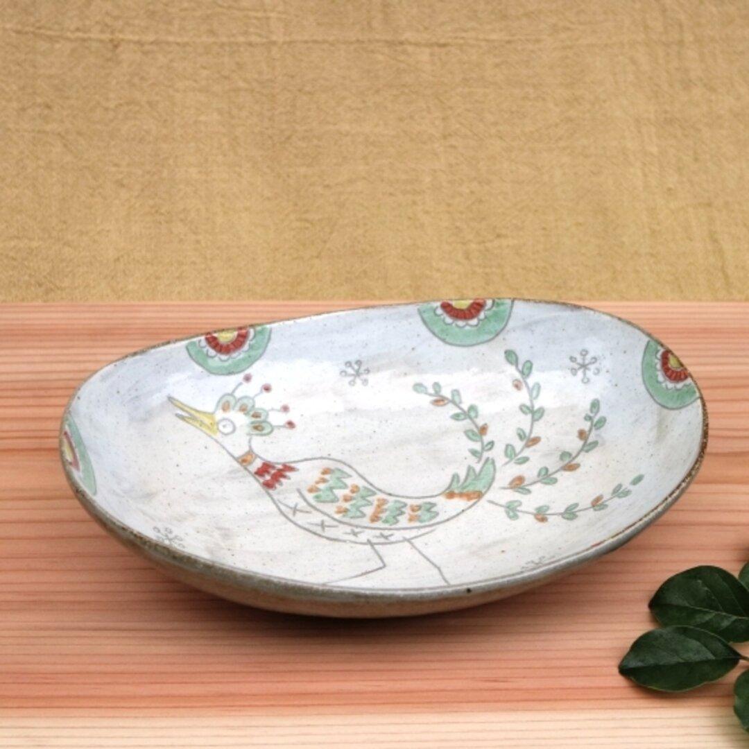 灰釉鳥絵カレー皿(クジャク)