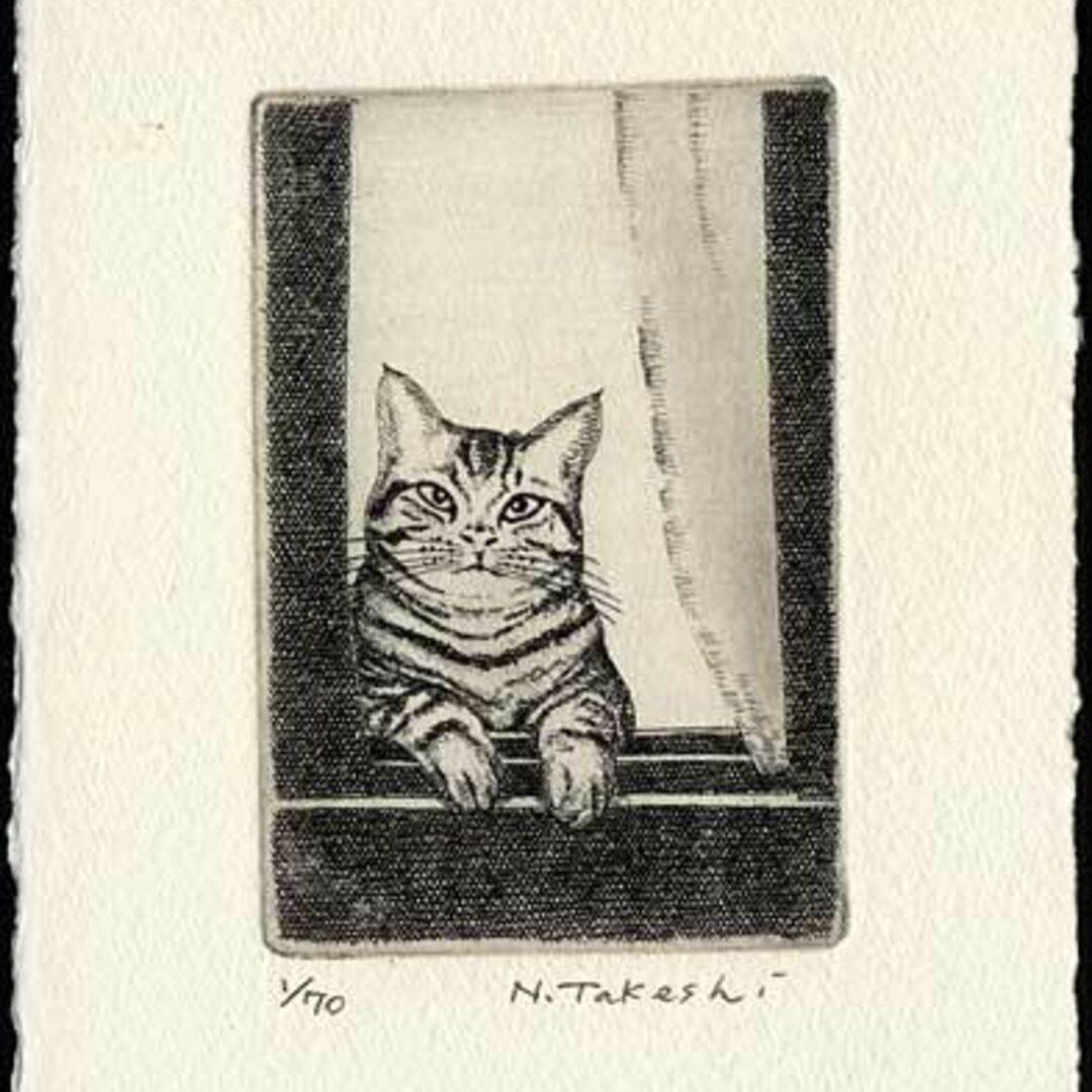 窓から猫が/ 銅版画 (作品のみ)
