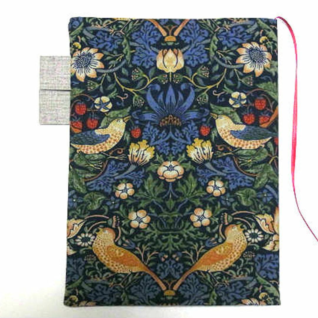 ペン差し付きA5サイズ用カバー ウィリアムモリス   いちご泥棒(ブルー)∞受注制作∞