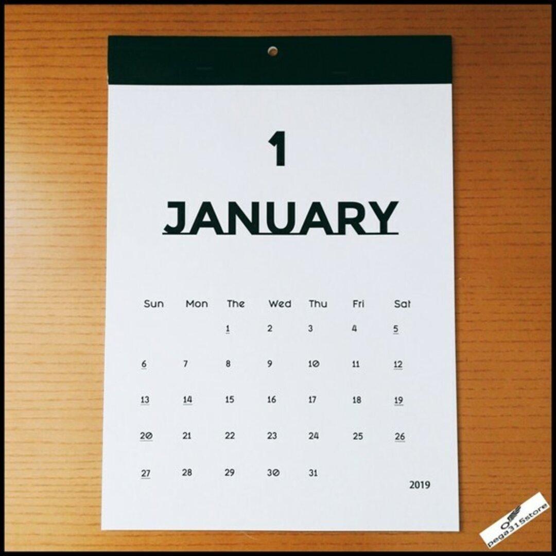 【送料無料】カレンダー2020 ハンドメイド【003】大人気再販