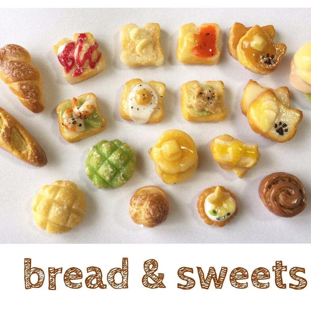 【選べる18種*パン・スイーツ5つセット】13…トースト フランスパン ホットケーキ メロンパン シュークリーム 受注生産