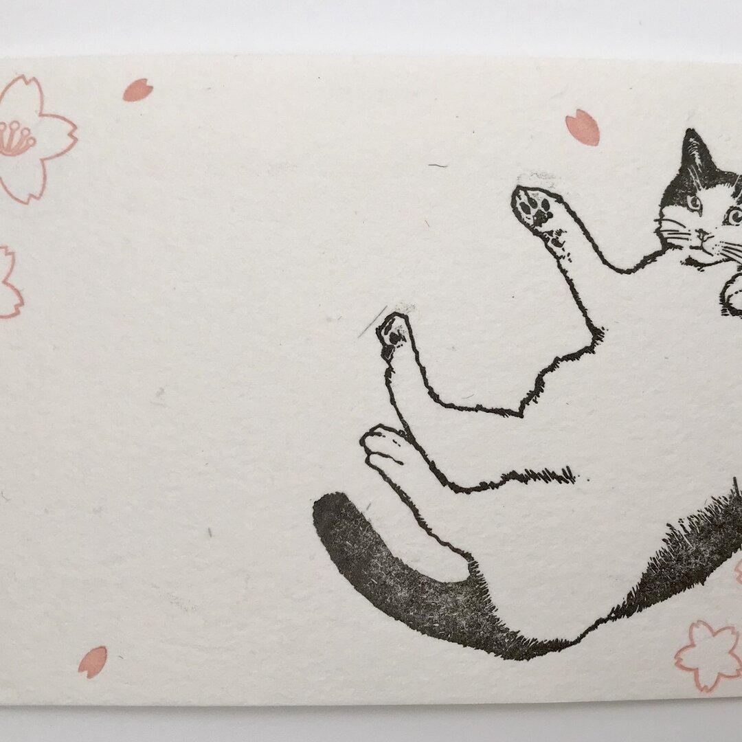 活版印刷(レタープレス) ポストカード ねこと桜 羊毛紙