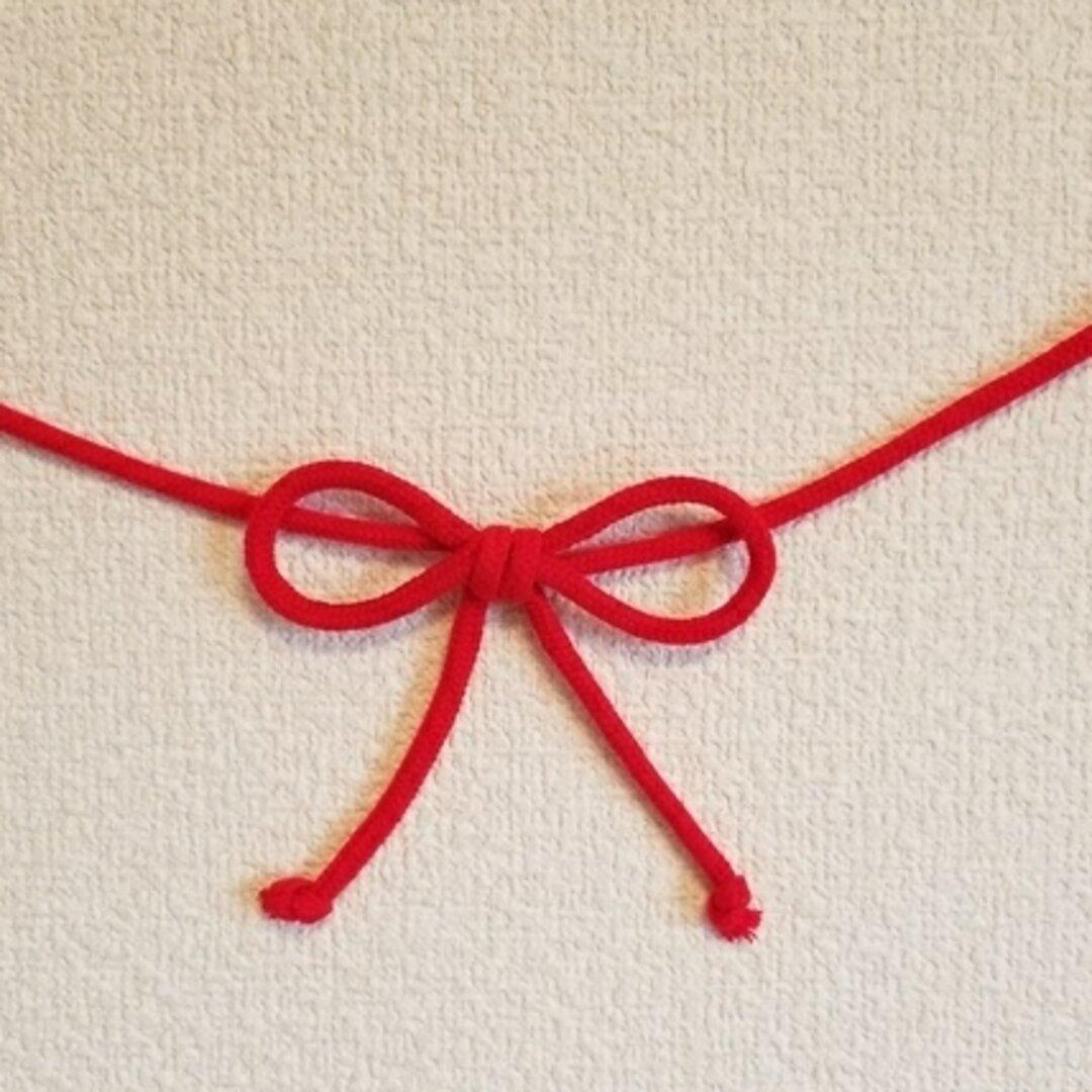 運命の赤い糸♥リボン結び