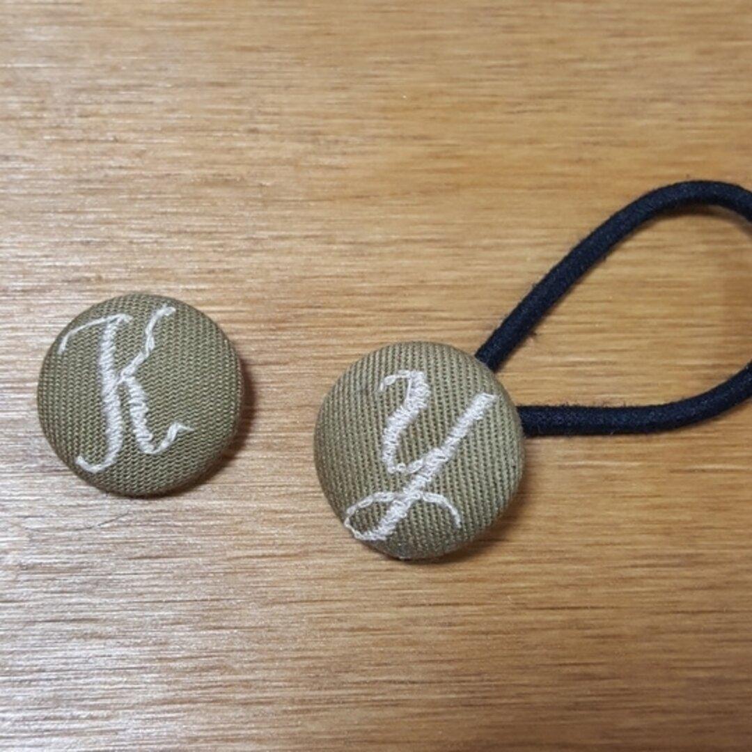 イニシャル刺繍☆くるみボタンのゴム