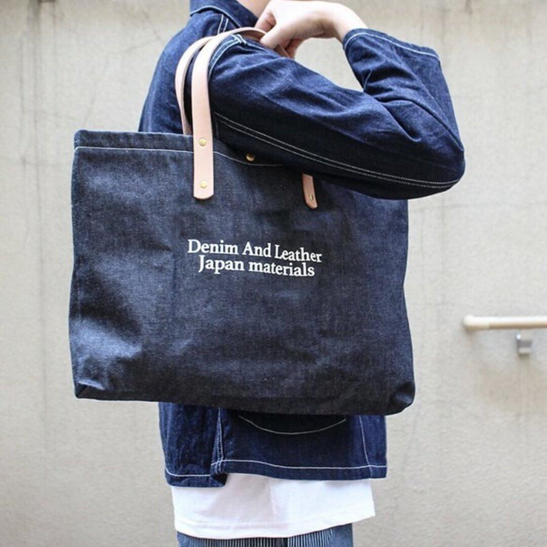 デニム 大きめ ビッグ トート 大容量 旅行鞄 エコバッグ 岡山デニム 栃木レザー 裏地コットン REAR002
