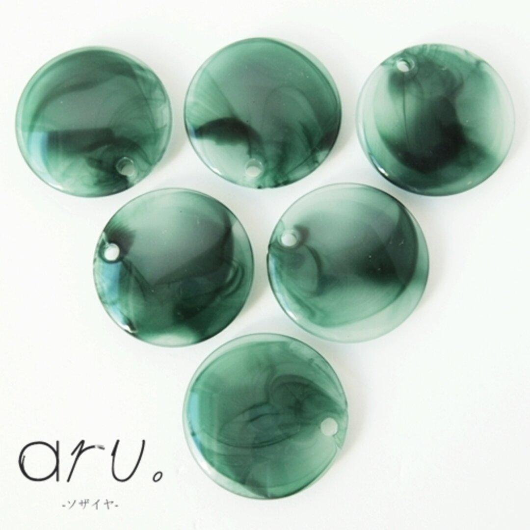 [S1810-19-v]【6個】 アクリルチャーム 丸型 穴あり ビリジャン 深緑