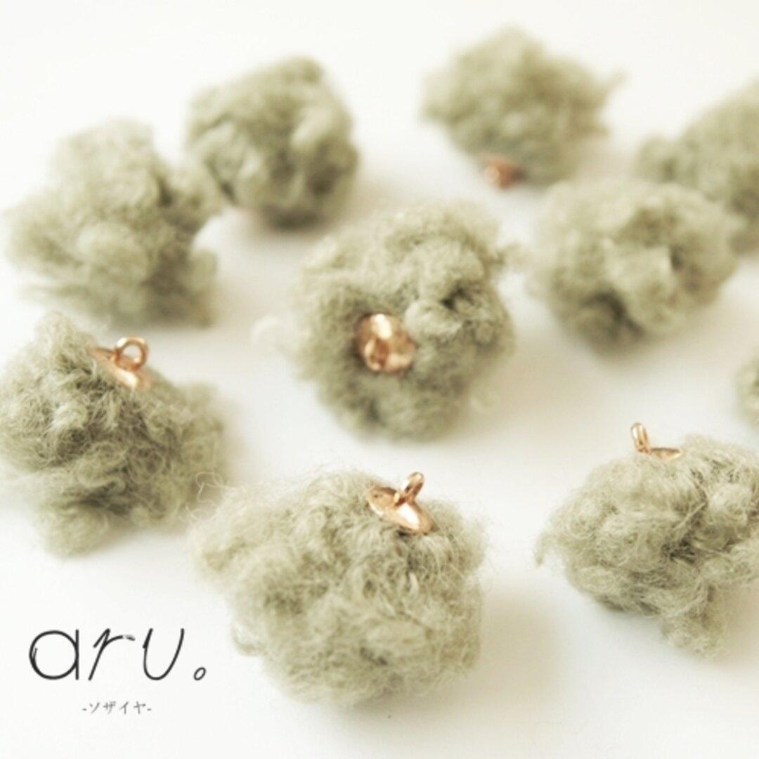 [S1907-8] 【10個】 もこもこ 毛糸 ボールチャーム 羊毛 カン付き ニット グリーン 緑 スモーキーカラー