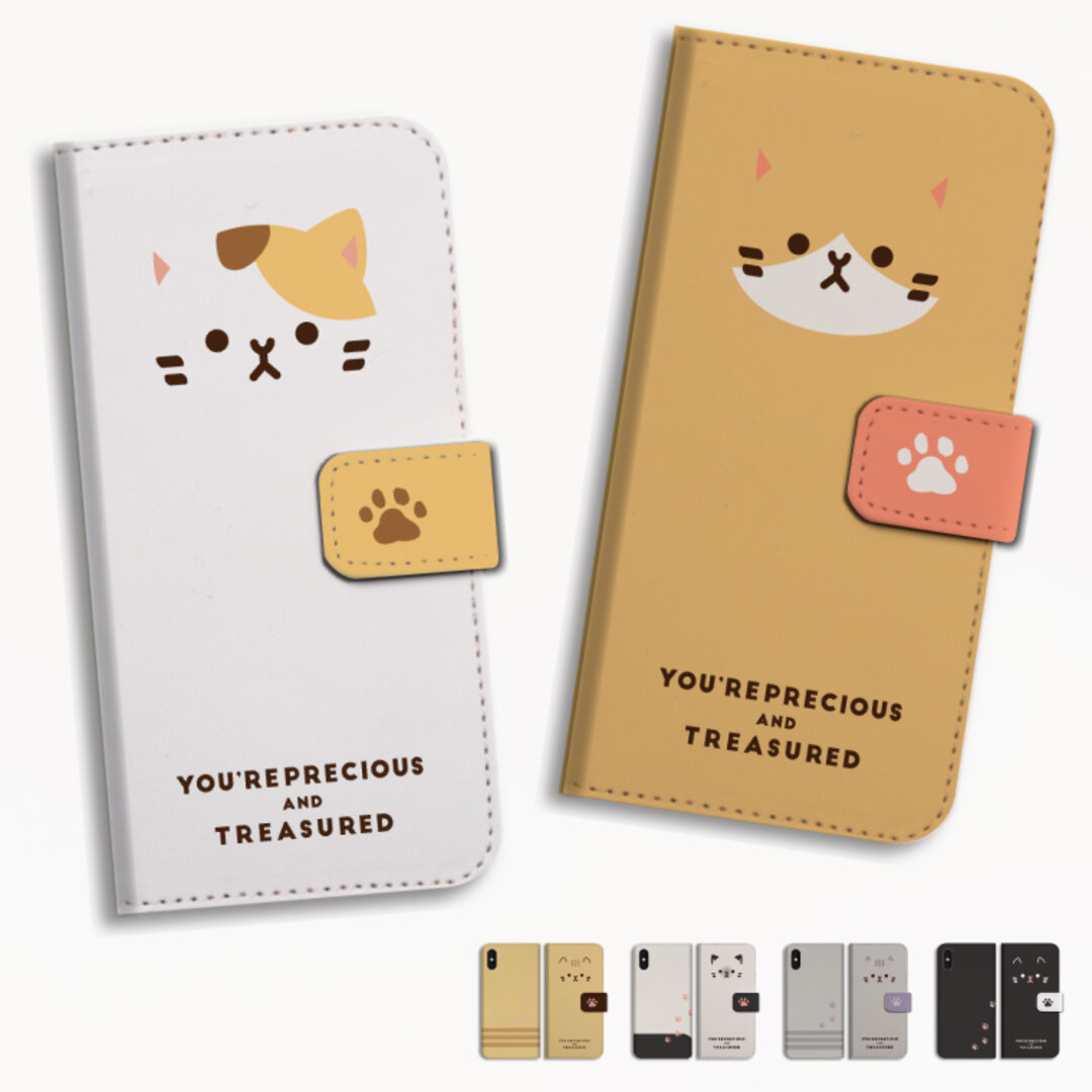スマホケース 全機種対応 手帳型 iPhone Xpeira Galaxy AQUOS HUAWEI Android One 猫 ネコちゃん 顔 フェイス Cat ペット かわいい