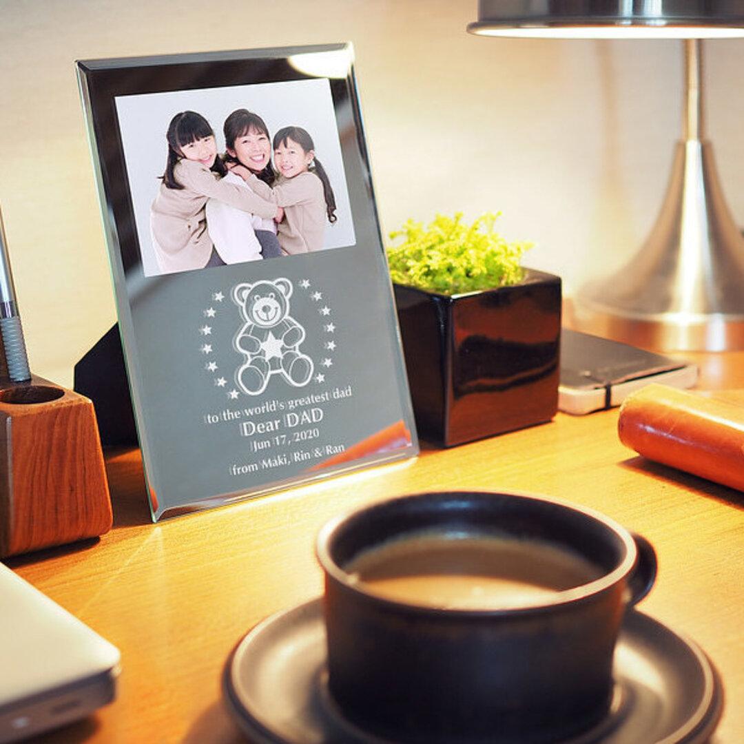 【名入れ】家族の写真を入れて大切な記念日に贈る 写真付きの表彰プレート フォトフレーム ミラーヨコ