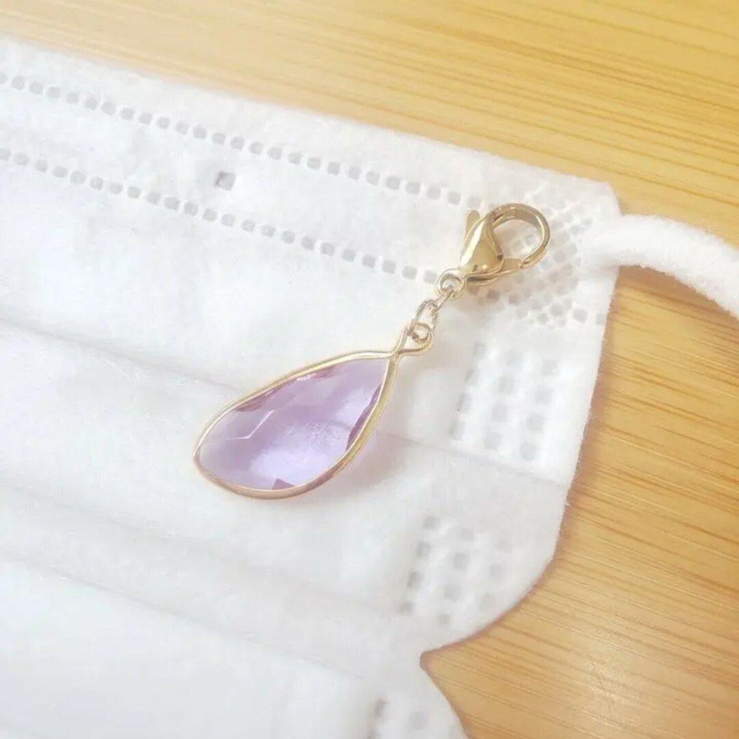 クリアな紫✨マスクチャーム・アクセサリー・キーホルダー・マスク用チャーム✨